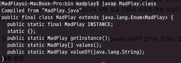javap compile result